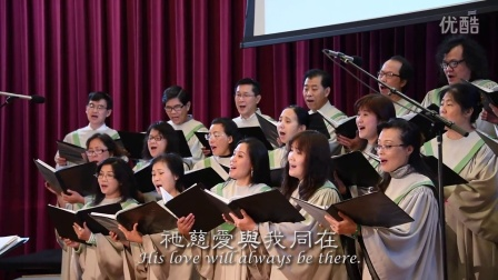 我要盡一生服事主 I Will Serve the Lord All My Days