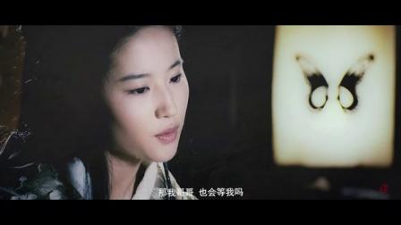 刘亦菲携手杨洋,霍建华等古装4大帅《莲说》