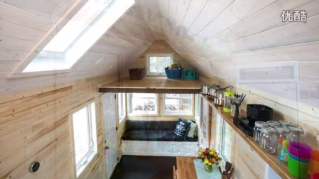 8 Outstanding Tiny Homes, Interior Design - Ideal