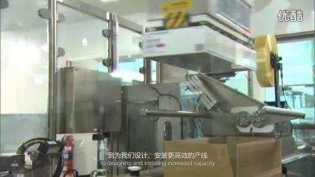 ABB机器人药品包装和码垛