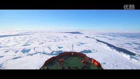 北极点之旅点滴感悟