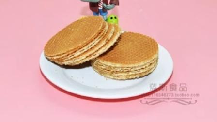 俄罗斯进口糖心薄饼干休闲零食营养蜂蜜两种包装 营养食品满