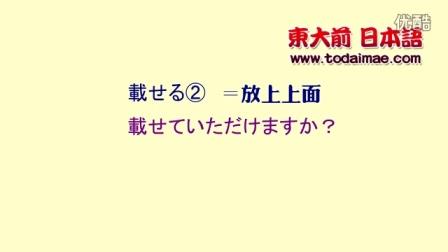 日語 旅遊會話 #飛機編 CHECK-IN