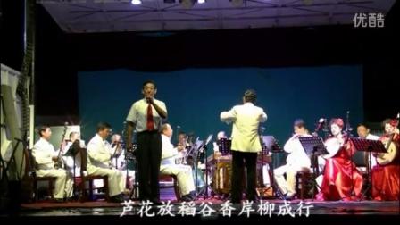 姜风安清唱沙家浜 民乐伴奏