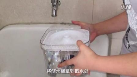 饮水机使用方法