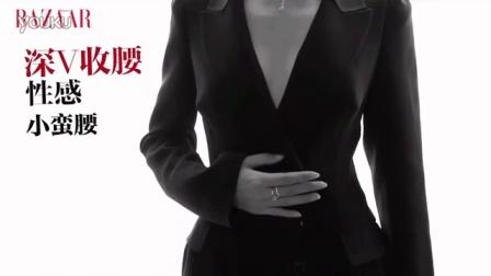 2017米兰春夏时装周王鸥美钻街拍