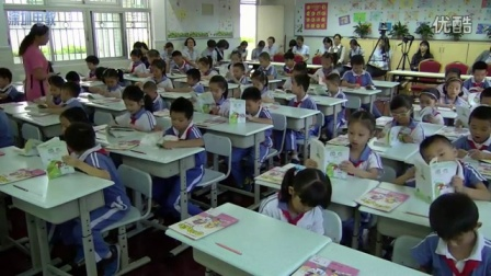 一年级语文识字三 教学课例荔园小学