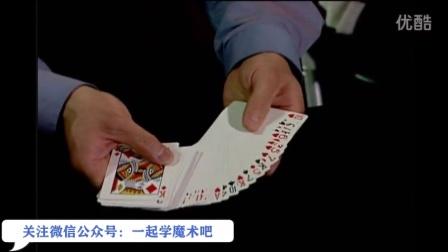 【扑克牌魔术教学】观众也是魔术师