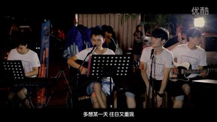 华传乐器 - br乐队 《贝加尔湖畔》