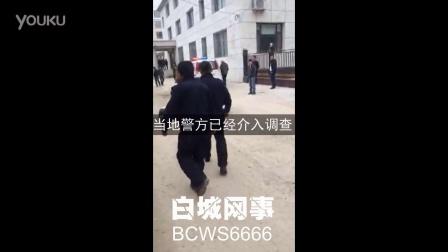 通榆县人民法院西门附近发生一起人案 凶手