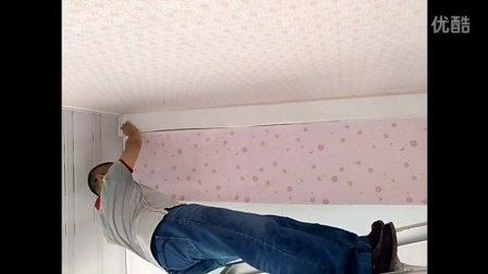 墙纸壁纸怎么贴