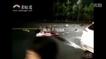 【彩虹爱】东台城东新区333,又一个家庭毁了