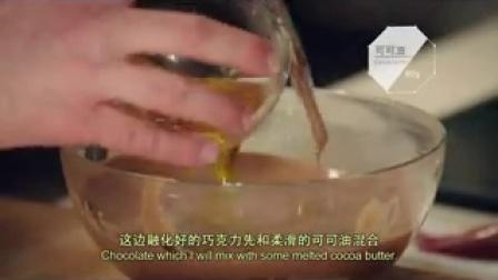 月饼界的混血儿 树莓抹茶巧克力月饼 35_标清kv0yanyanfoodtube