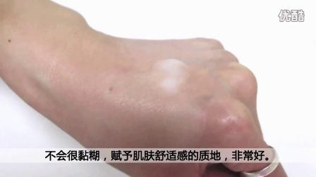 【韩国百货】Medi-Peel肉毒杆菌缩氨酸安瓶