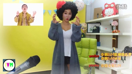 【PPAP】爆笑韩国车模冰冰的apple pen舞
