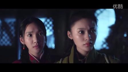 老九门番外 The Mystic Nine Side Story 《二月花开》Teaser 张艺兴 Zhang Yixing LAY
