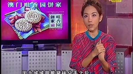 20161011粤夜粤娱乐