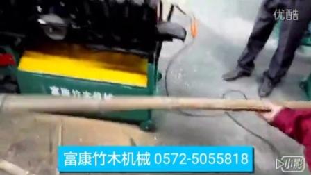 富康竹木机械 竹蒸笼加工机器