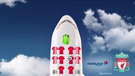 马来西亚航空成为利物浦足球俱乐部全球合作伙伴