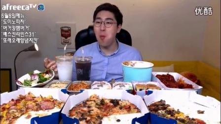 韩国吃播吃出个未来大胃王MBRO吃冰激凌鸡腿披萨水果沙拉_高清_标清