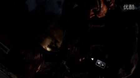 《古墓丽影9》劳拉被侵犯