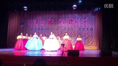 武汉市新洲区老年大学模特艺术团节目《祝福祖国》 指导老师张莉。   上传  郭琴
