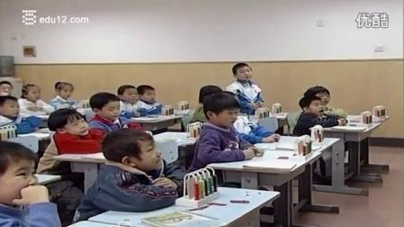 探究性学习优秀课例小学数学《11-20各数的认识》课堂实录中小学新课程改革优秀课例示范教学实录