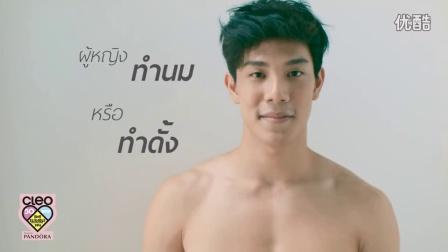 泰国帅哥男模