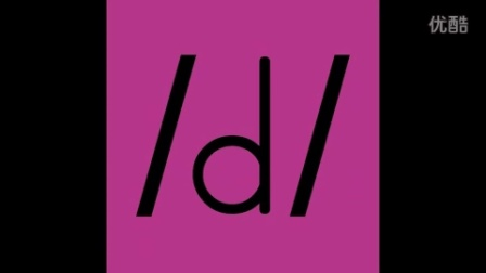 Letter D Song [www.keepvid.com]