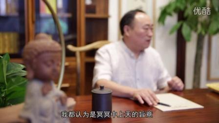 中医说 唐百冬