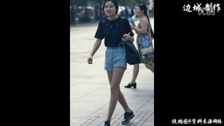 夏天最美街拍 美女们美腿长腿