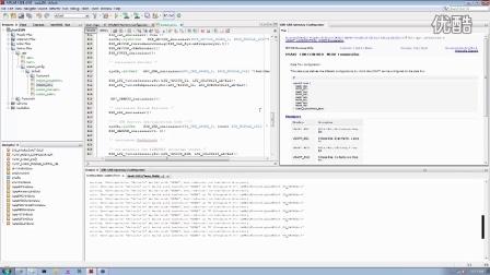 使用 MHC 配置TCP_IP 代码
