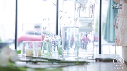 【花颂】一分钟学插花(之四):花瓶组合式插花