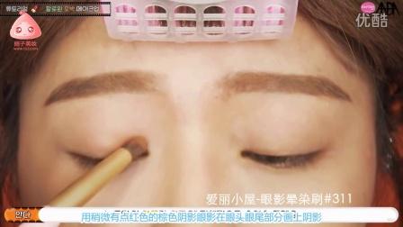 【丽子美妆】中文字幕 爱丽小屋 万圣节可爱南瓜妆容