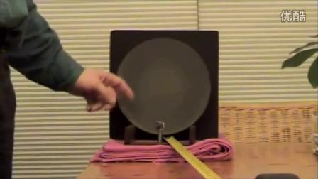 BBC纪录片:镜子是怎么磨成的?