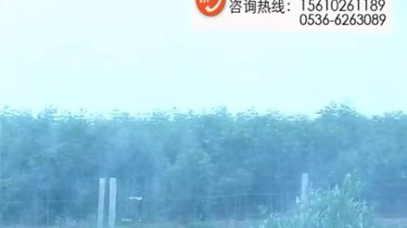 悬挂式风送远程喷雾机工作视频
