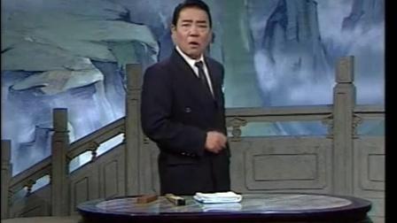 白眉大侠 005(单田芳先生电视评书)