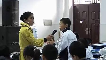 七年级思想品德《防护侵害保护自己》实录点评人教版徐老师