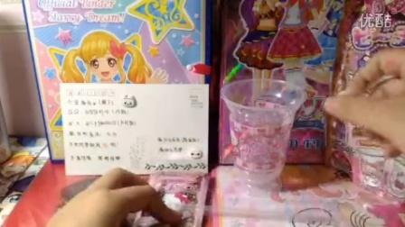 日本DIY食玩:Hello Kitty凯蒂猫水蜜桃味🍑果汁