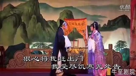 越剧《玉堂春》慈溪古塘民间艺术团_牛至剧院