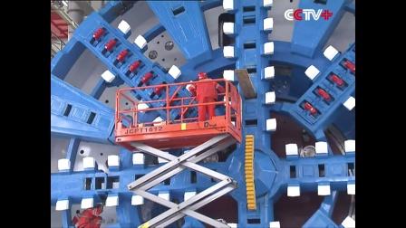 中国最大直径盾构机正式下线(好大啊)