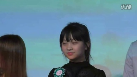 林妙可亮相开怀大笑 17岁的她已有了成熟的模样