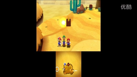 【雪激凌解说】3DS马里奥与路易RPG纸片 EP4:巨大纸模战与三人锤击
