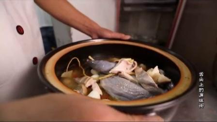 舌尖上的永州《零陵古城韵味》地方特色风味酒店。永州广播电视台制作