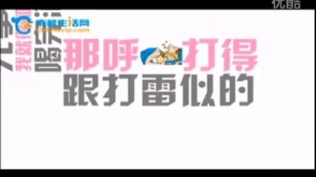 赤峰少妇投诉老公喝酒。1476516949992