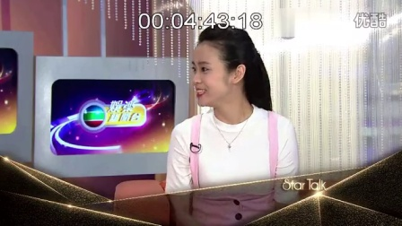 香港TVB电视台专访金牌童星制作人陈爽