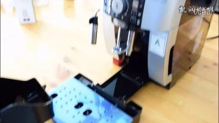06-日常清洁(德龙咖啡机ECAM 21.117.SB使用说明)