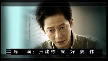 电视剧《让爱作主》片头音乐·片尾主题曲
