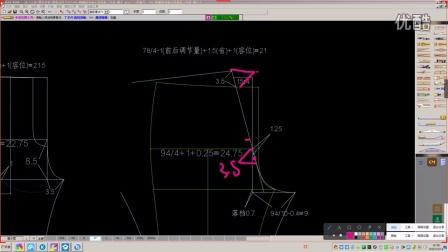 182-韩版修身格子男西装三件套-裤子-2广州服装设计制版纸样培训班--打板设计制版纸样制作-