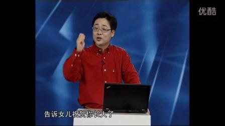 郑委家庭教育讲座全集 郑委家庭教育讲座视频 教育孩子的理念方法